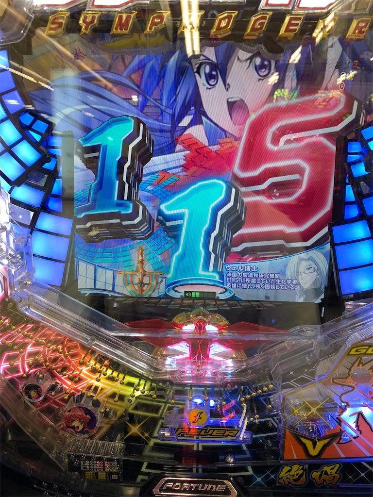 f:id:yu-kun777:20190101222630j:image