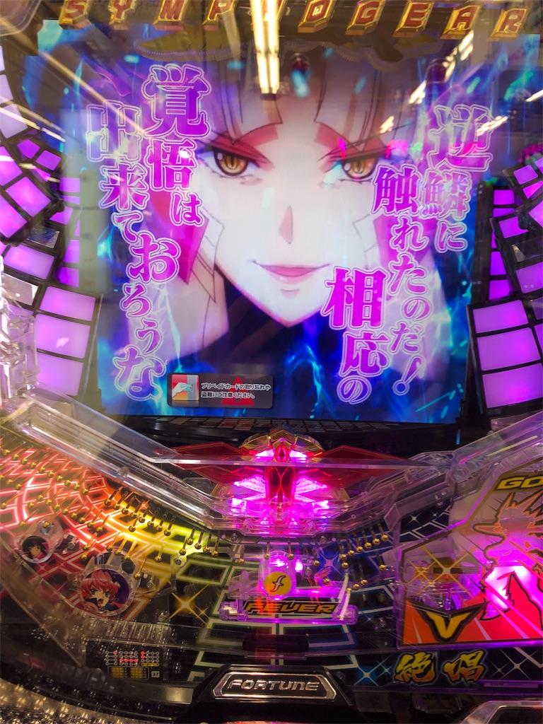 f:id:yu-kun777:20190104150922j:image