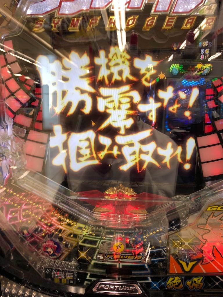 f:id:yu-kun777:20190104151007j:image