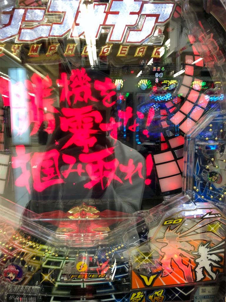f:id:yu-kun777:20190104151012j:image
