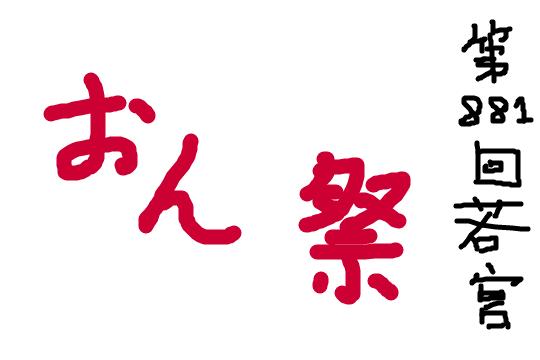 f:id:yu-maro:20161205151638p:plain