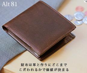 f:id:yu-maro:20170117223849p:plain