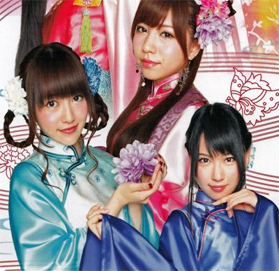 f:id:yu-milky15:20110824235737j:image:w360