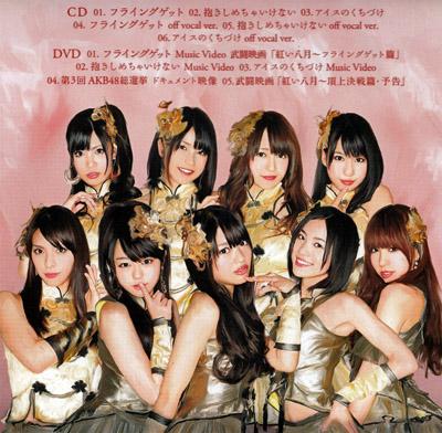 f:id:yu-milky15:20110825000117j:image:w360