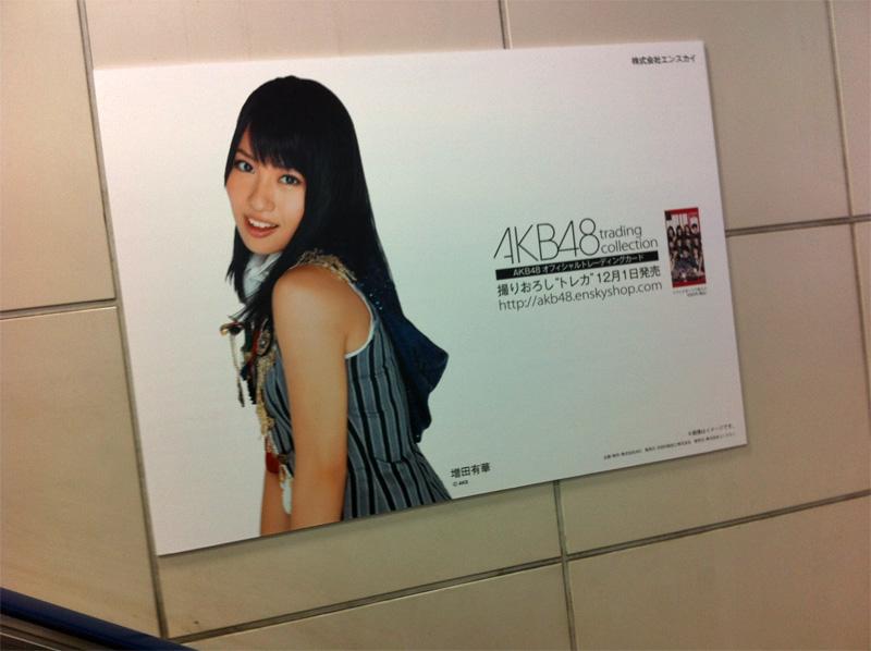 f:id:yu-milky15:20111210020650j:image:w360
