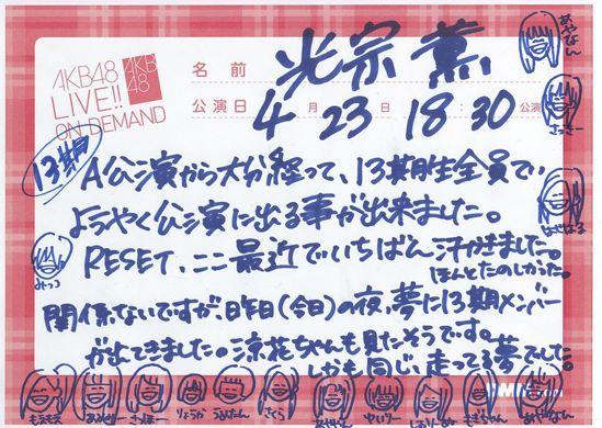 f:id:yu-milky15:20120424042632j:image:w360