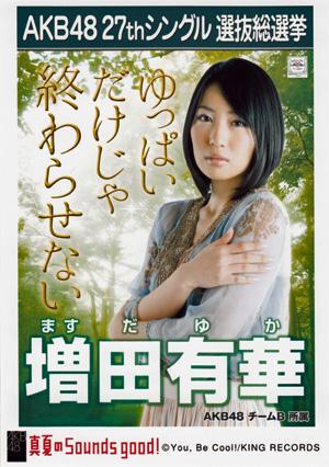 f:id:yu-milky15:20120531004812j:image