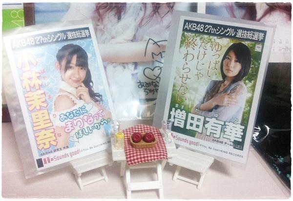 f:id:yu-milky15:20120531004945j:image:w360