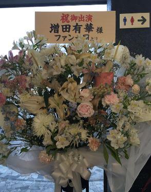 f:id:yu-milky15:20150507221722j:image