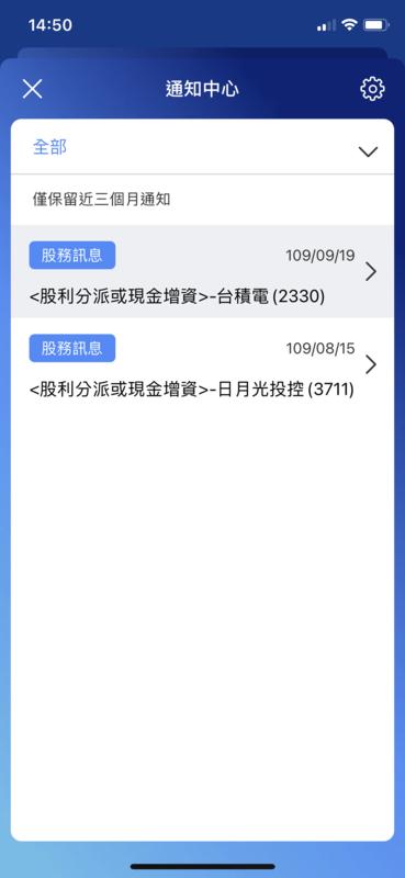 f:id:yu-money:20201004024432p:plain