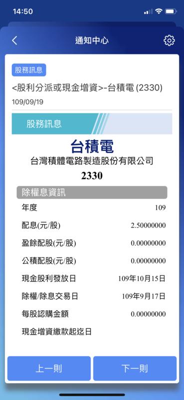 f:id:yu-money:20201004024443p:plain