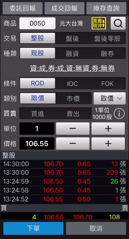 f:id:yu-money:20201108232554p:plain