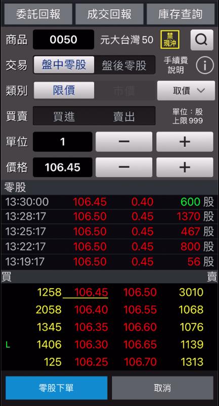 f:id:yu-money:20201108232606p:plain