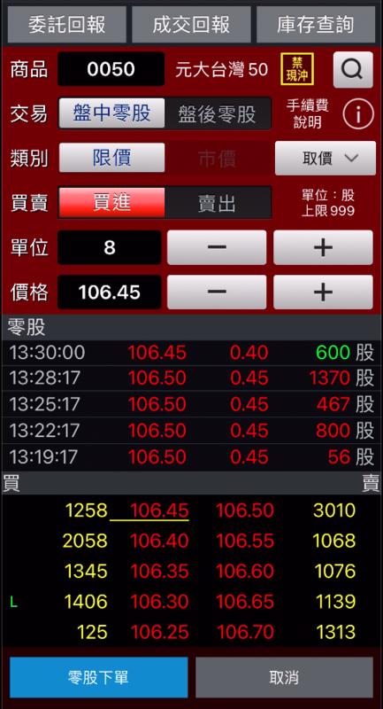 f:id:yu-money:20201108232613p:plain