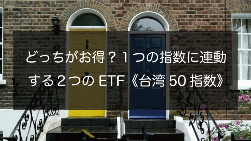 f:id:yu-money:20201213233516p:plain