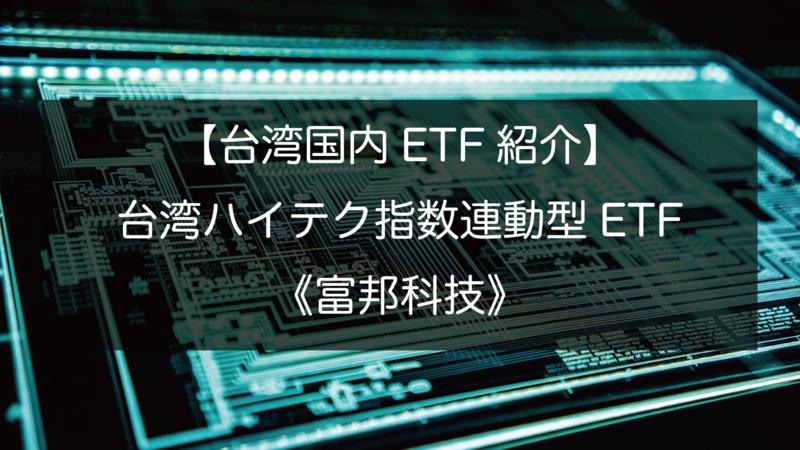 f:id:yu-money:20201214001355p:plain