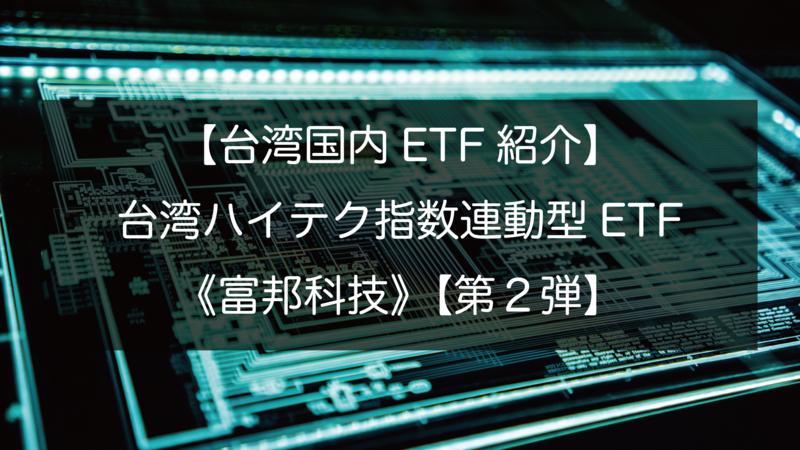 f:id:yu-money:20201214001412p:plain