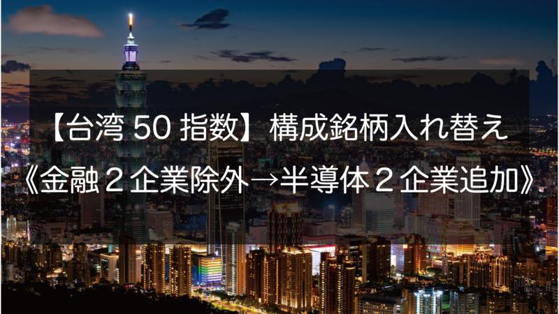 f:id:yu-money:20201214005729p:plain