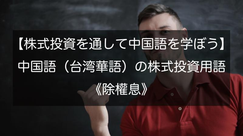 f:id:yu-money:20201220103038p:plain