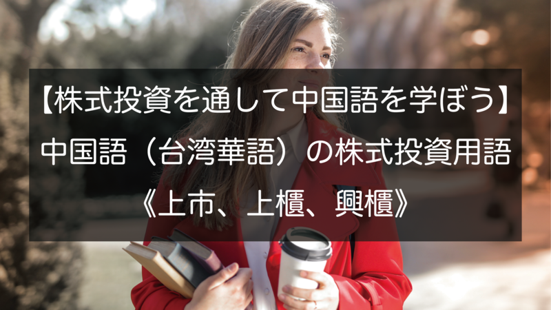 f:id:yu-money:20201220103053p:plain