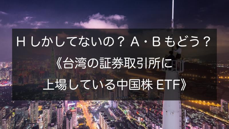 f:id:yu-money:20210124212155p:plain