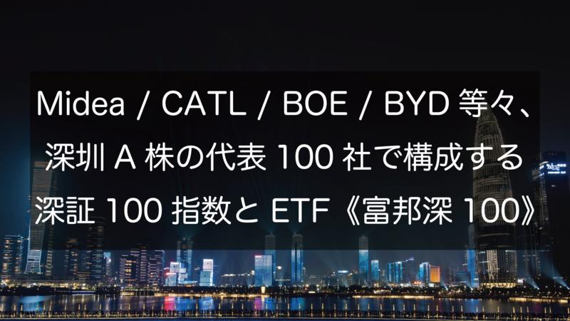 f:id:yu-money:20210214171144p:plain