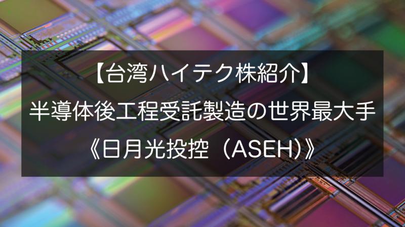 f:id:yu-money:20210217233244p:plain