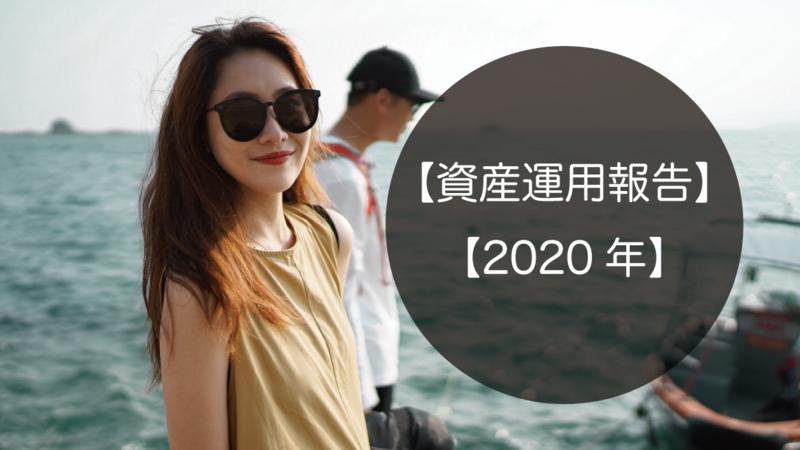 f:id:yu-money:20210217233300p:plain