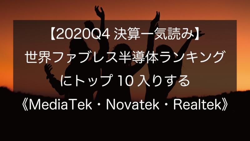 f:id:yu-money:20210217233334p:plain