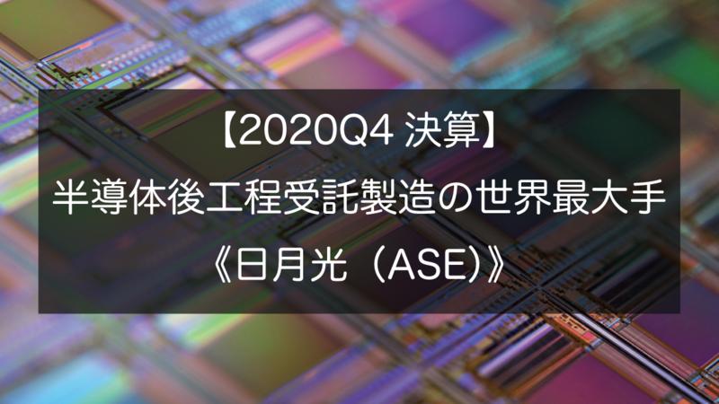 f:id:yu-money:20210217235247p:plain