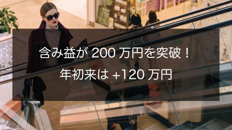 f:id:yu-money:20210219031512p:plain