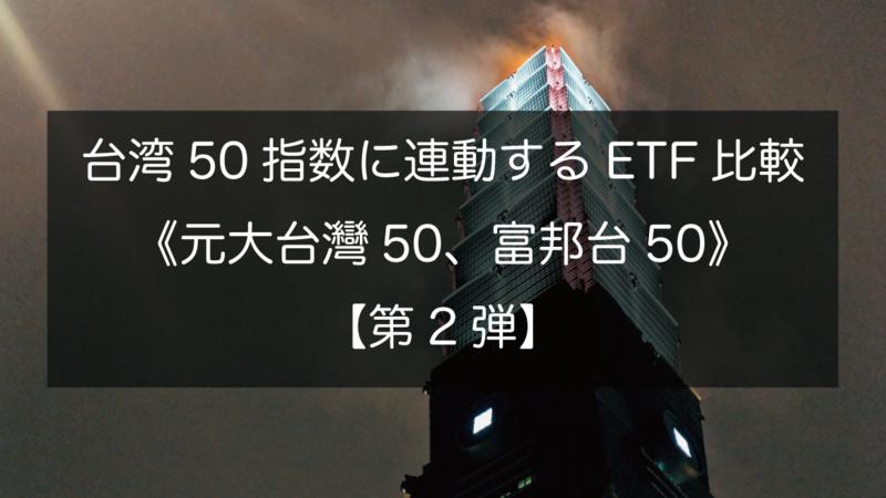 f:id:yu-money:20210314233810p:plain
