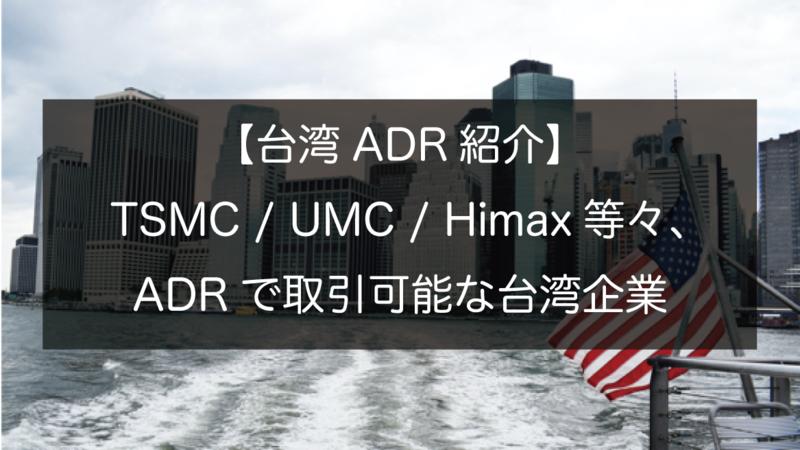 f:id:yu-money:20210417195934p:plain