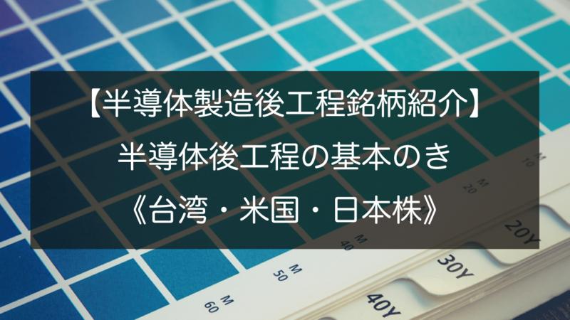 f:id:yu-money:20210426000413p:plain