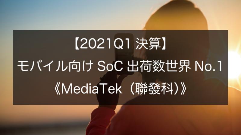f:id:yu-money:20210502002414p:plain