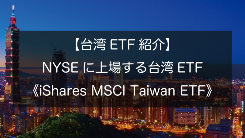 f:id:yu-money:20210508202335p:plain
