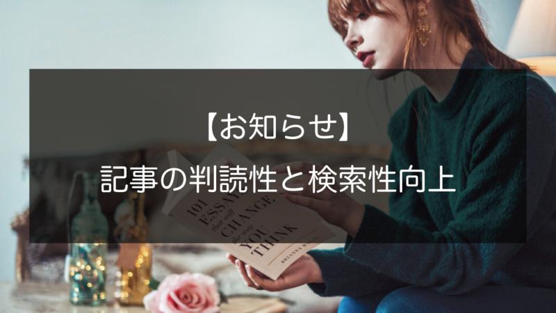 f:id:yu-money:20210725032601p:plain