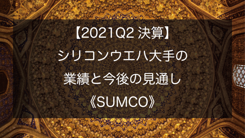 f:id:yu-money:20210825012051p:plain