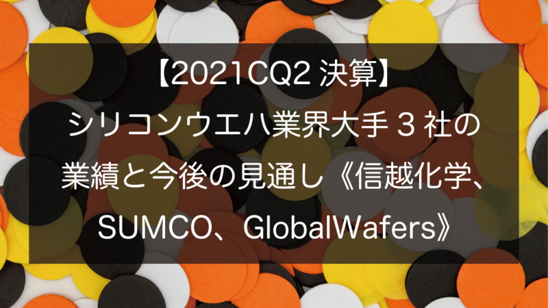 f:id:yu-money:20210826210749p:plain
