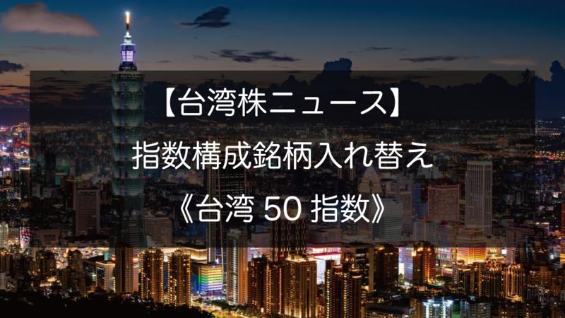 f:id:yu-money:20210904204410p:plain
