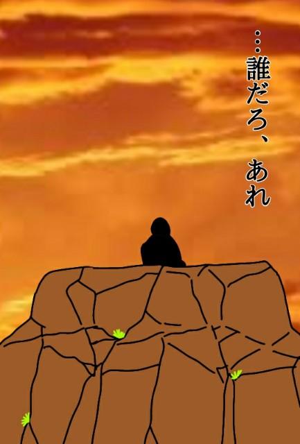 f:id:yu-nonfiction:20191128143853j:image