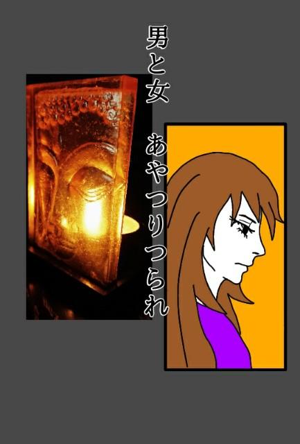 f:id:yu-nonfiction:20191130163823j:image