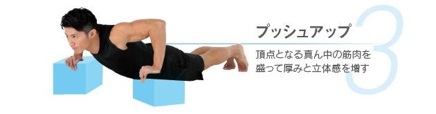f:id:yu-okinawa:20190624124522j:plain