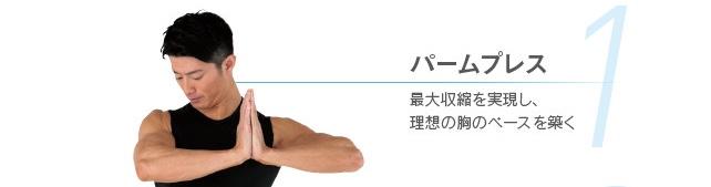 f:id:yu-okinawa:20190624131445j:plain