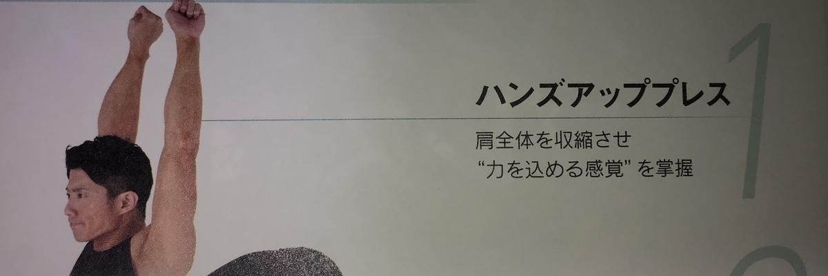 f:id:yu-okinawa:20190624131832j:plain