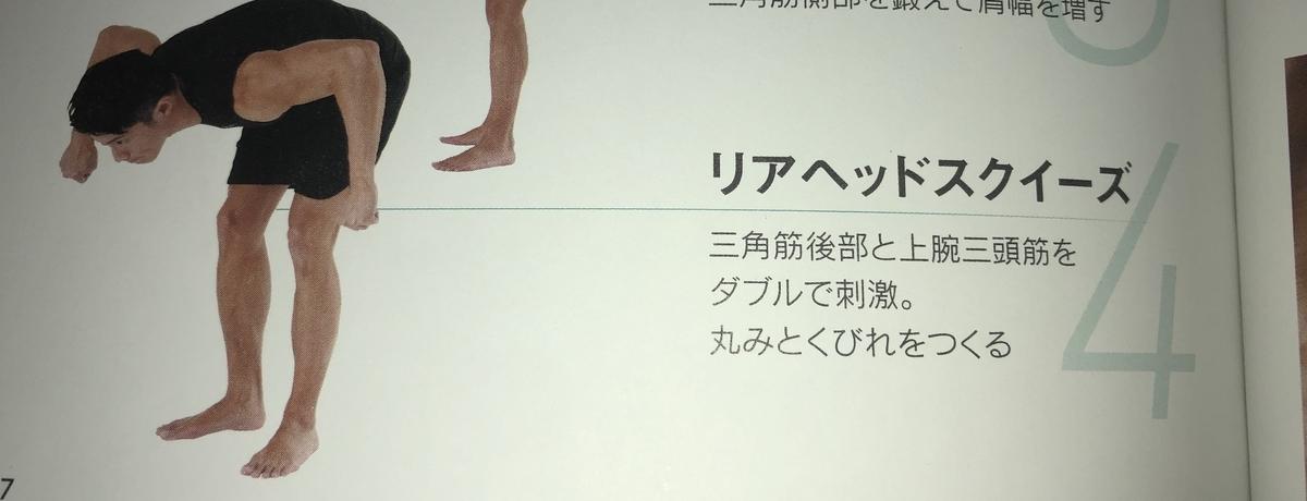 f:id:yu-okinawa:20190624133031j:plain