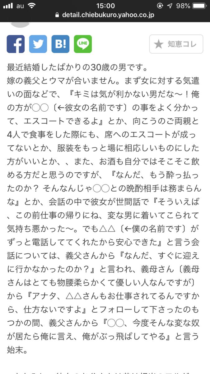 f:id:yu-okinawa:20190706150211p:plain