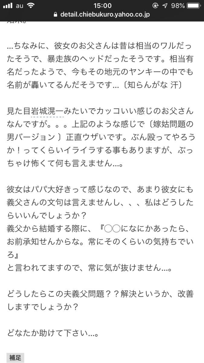 f:id:yu-okinawa:20190706150249p:plain