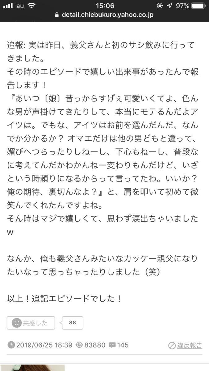 f:id:yu-okinawa:20190706150749p:plain
