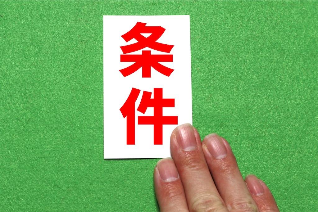 f:id:yu-ponkun:20210306105120j:image